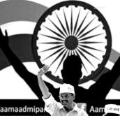 Aam_Aadmi_Party