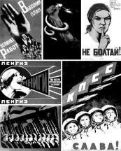 propaganda_posters